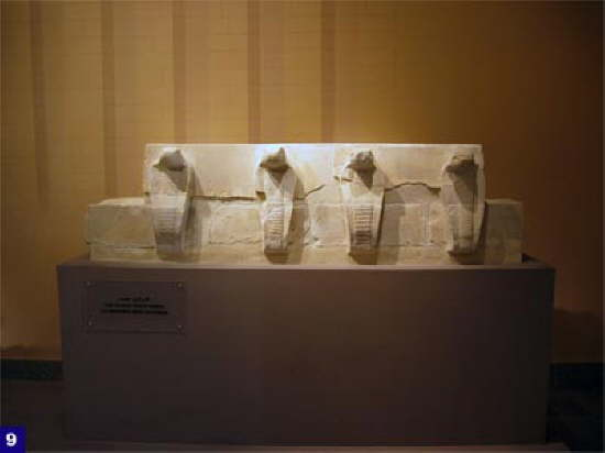 Imhotep Museum 1